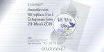 Innovator visa UK replaces Tier 1 Entrepreneur from 29 March 2019